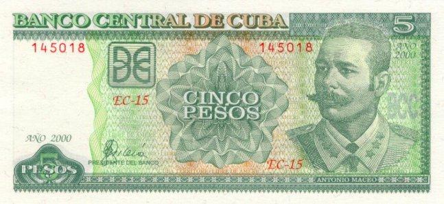 Кубинский песо. Купюра номиналом в 5 CUP, аверс (лицевая сторона).