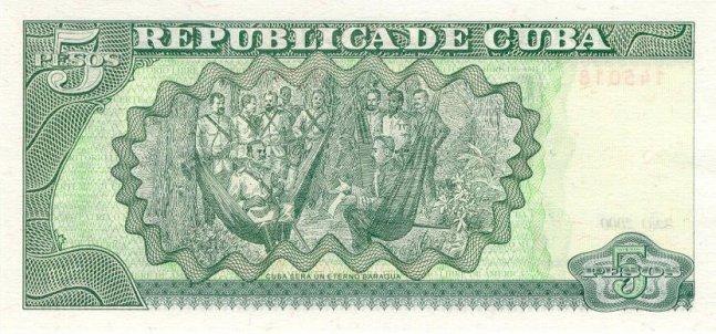 Кубинский песо. Купюра номиналом в 5 CUP, реверс (обратная сторона).