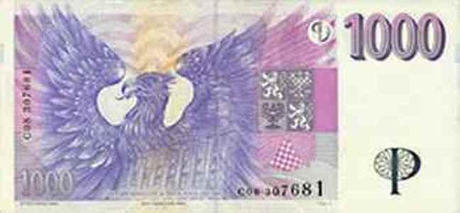 Чешская крона. Купюра номиналом в 1000 CZK, реверс (обратная сторона).