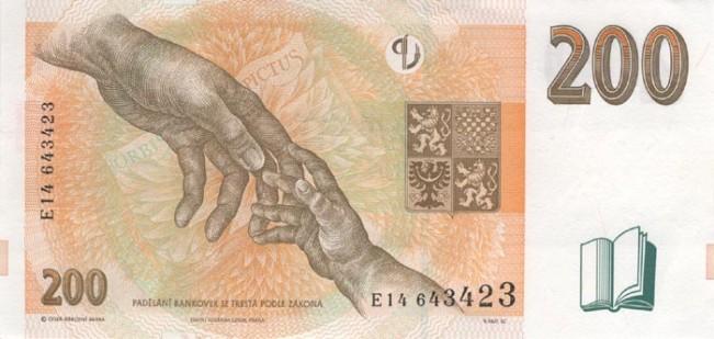 Чешская крона. Купюра номиналом в 200 CZK, реверс (обратная сторона).