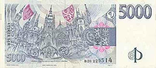 Чешская крона. Купюра номиналом в 5000 CZK, реверс (обратная сторона).