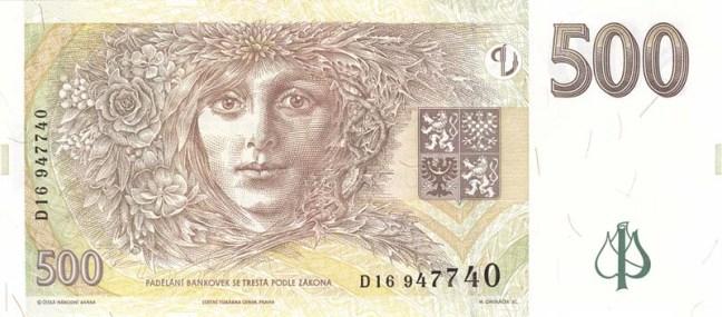 Чешская крона. Купюра номиналом в 500 CZK, реверс (обратная сторона).