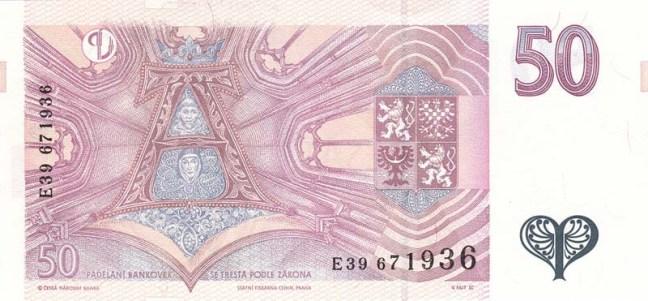 Чешская крона. Купюра номиналом в 50 CZK, реверс (обратная сторона).