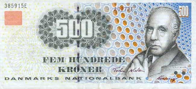 Датская крона. Купюра номиналом в 500 DKK, аверс (лицевая сторона).