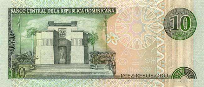 Доминиканское песо. Купюра номиналом в 10 DOP, реверс (обратная сторона).