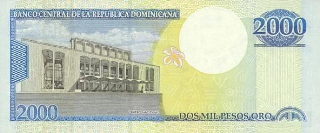 Доминиканское песо. Купюра номиналом в 2000 DOP, реверс (обратная сторона).