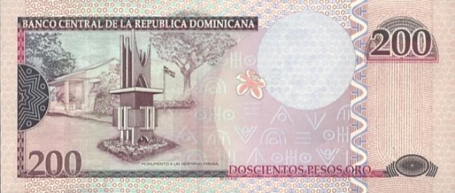 Доминиканское песо. Купюра номиналом в 200 DOP, реверс (обратная сторона).