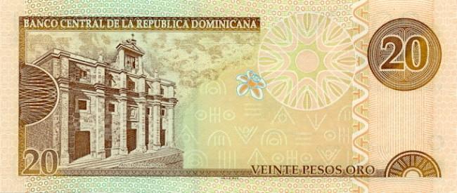 Доминиканское песо. Купюра номиналом в 20 DOP, реверс (обратная сторона).