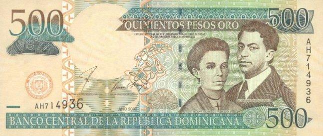 Доминиканское песо. Купюра номиналом в 500 DOP, аверс (лицевая сторона).