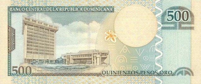 Доминиканское песо. Купюра номиналом в 500 DOP, реверс (обратная сторона).