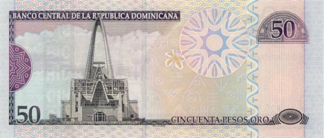 Доминиканское песо. Купюра номиналом в 50 DOP, реверс (обратная сторона).