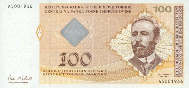 Конвертируемая марка. Купюра номиналом в 100 BAM, аверс (лицевая сторона).
