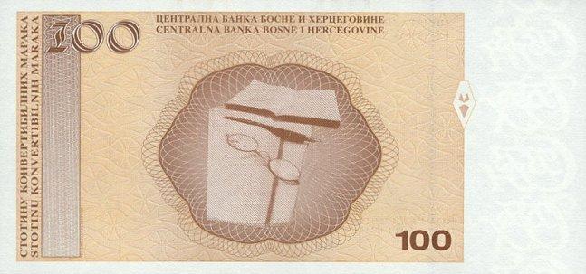 Конвертируемая марка. Купюра номиналом в 100 BAM, реверс (обратная сторона).
