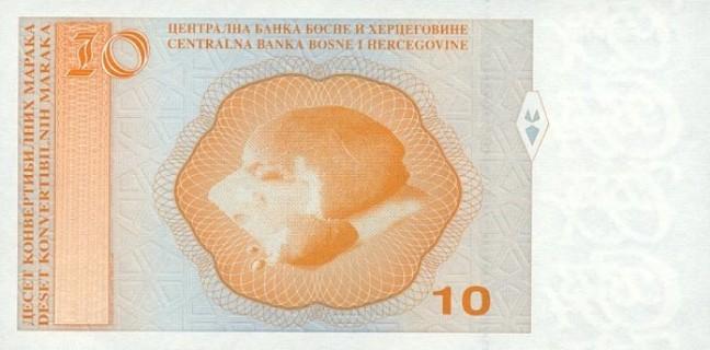 Конвертируемая марка. Купюра номиналом в 10 BAM, реверс (обратная сторона).
