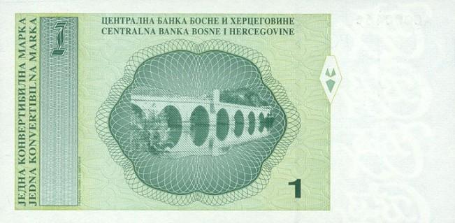 Конвертируемая марка. Купюра номиналом в 1 BAM, реверс (обратная сторона).