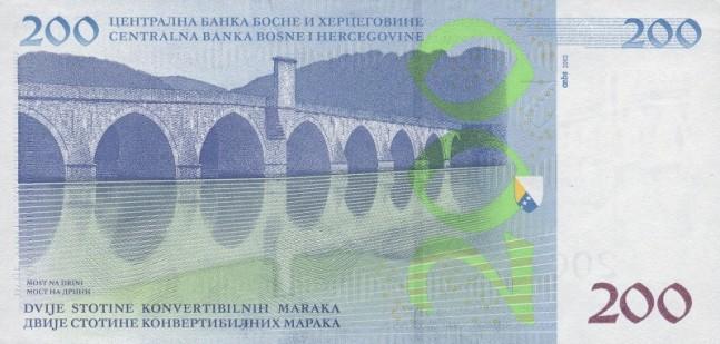 Конвертируемая марка. Купюра номиналом в 200 BAM, реверс (обратная сторона).