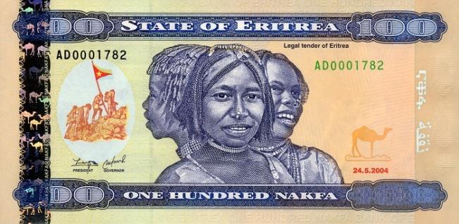 Эритрейская накфа. Купюра номиналом в 100 ERN, аверс (лицевая сторона).