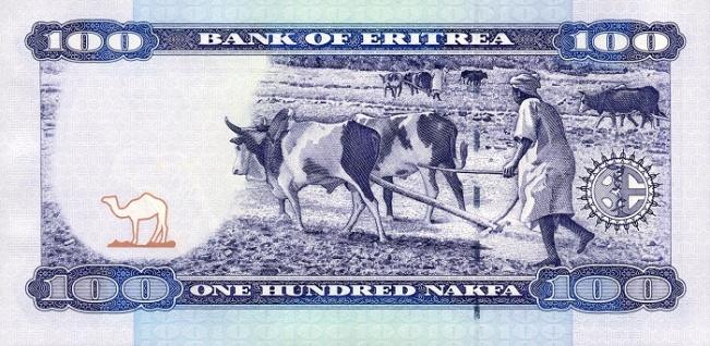 Эритрейская накфа. Купюра номиналом в 100 ERN, реверс (обратная сторона).