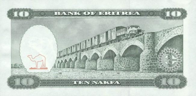 Эритрейская накфа. Купюра номиналом в 10 ERN, реверс (обратная сторона).