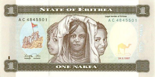 Эритрейская накфа. Купюра номиналом в 1 ERN, аверс (лицевая сторона).