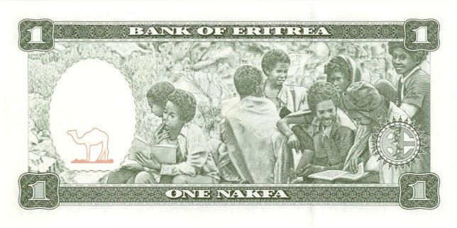 Эритрейская накфа. Купюра номиналом в 1 ERN, реверс (обратная сторона).
