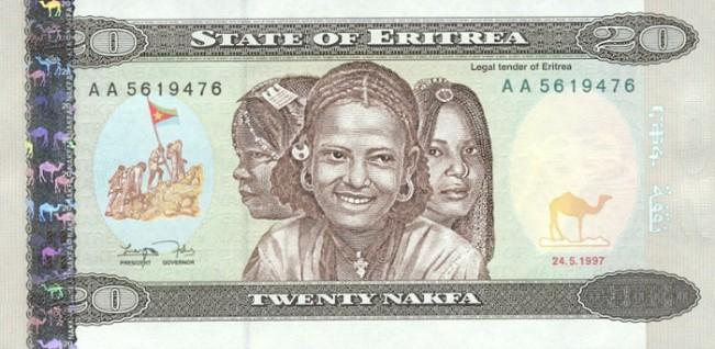 Эритрейская накфа. Купюра номиналом в 20 ERN, аверс (лицевая сторона).