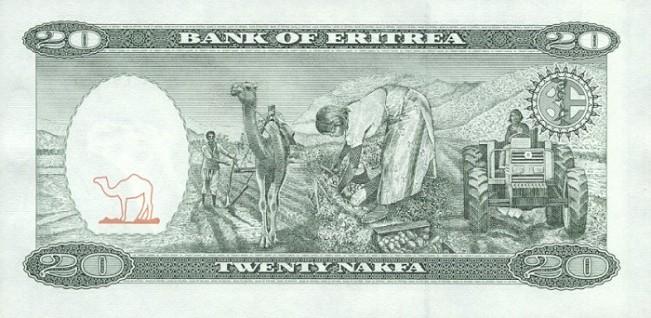 Эритрейская накфа. Купюра номиналом в 20 ERN, реверс (обратная сторона).