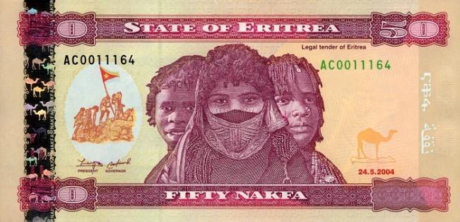 Эритрейская накфа. Купюра номиналом в 50 ERN, аверс (лицевая сторона).