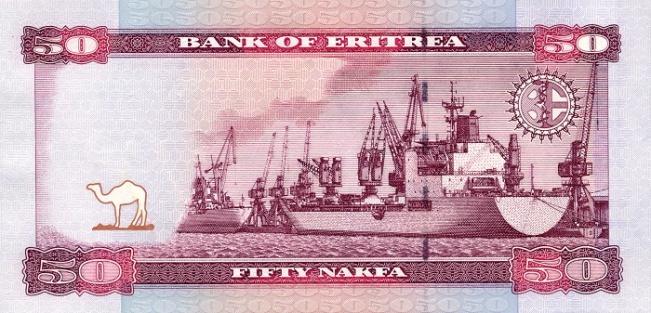 Эритрейская накфа. Купюра номиналом в 50 ERN, реверс (обратная сторона).