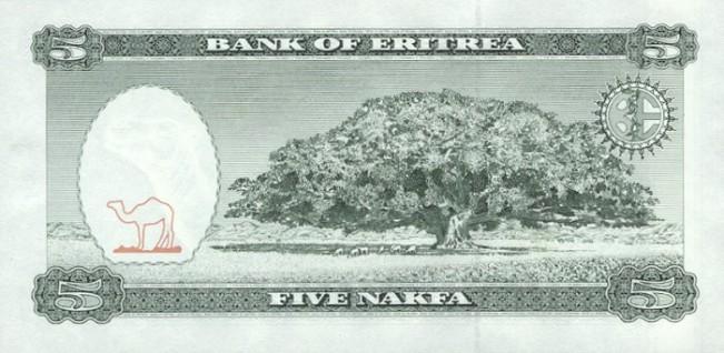 Эритрейская накфа. Купюра номиналом в 5 ERN, реверс (обратная сторона).
