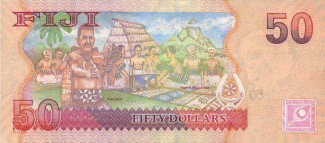 Фиджийский доллар. Купюра номиналом в 50 FJD, реверс (обратная сторона).