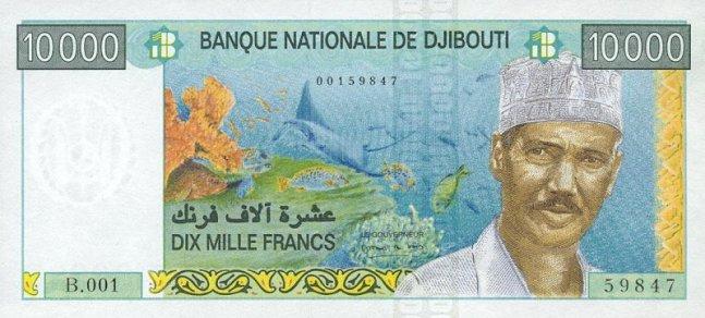 Франк джибути. Купюра номиналом в 10000 DJF, аверс (лицевая сторона).