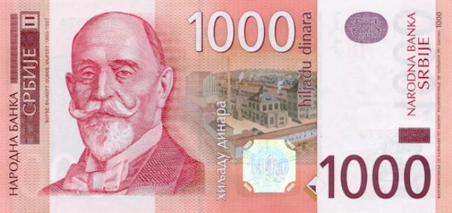 Сербский динар. Купюра номиналом в 1000 RSD, аверс (лицевая сторона).
