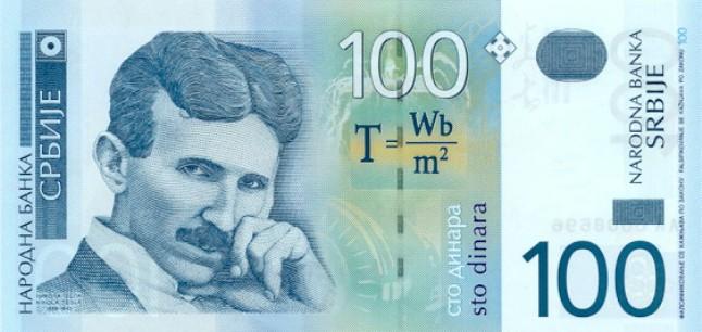 Сербский динар. Купюра номиналом в 100 RSD, аверс (лицевая сторона).