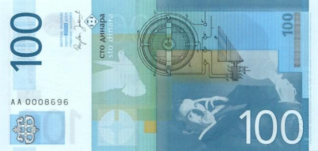 Курс сербского динара к евро