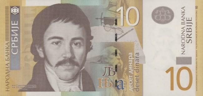 Сербский динар. Купюра номиналом в 10 RSD, аверс (лицевая сторона).