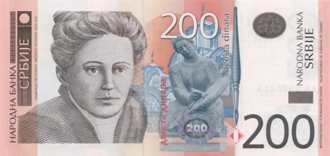 Сербский динар. Купюра номиналом в 200 RSD, аверс (лицевая сторона).