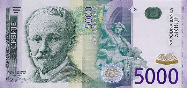 Сербский динар. Купюра номиналом в 5000 RSD, аверс (лицевая сторона).