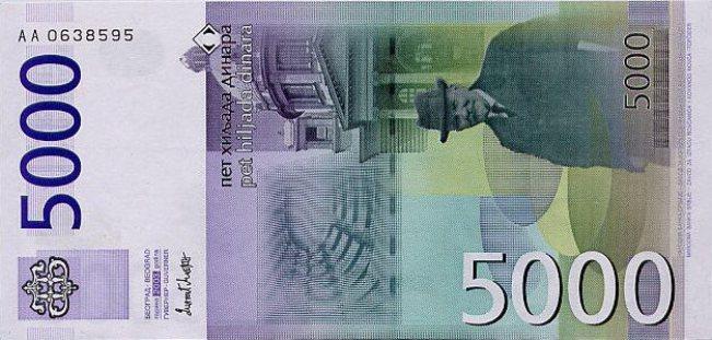 Сербский динар. Купюра номиналом в 5000 RSD, реверс (обратная сторона).