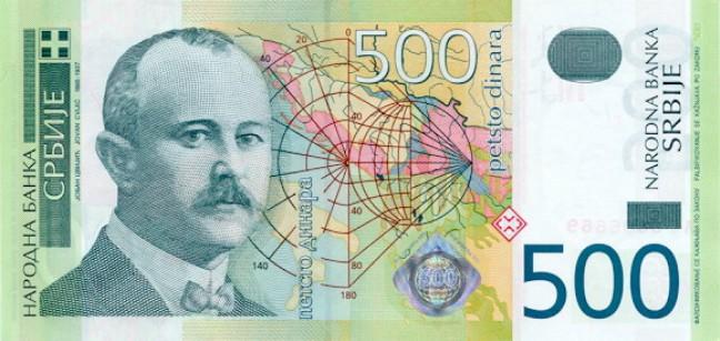 Сербский динар. Купюра номиналом в 500 RSD, аверс (лицевая сторона).