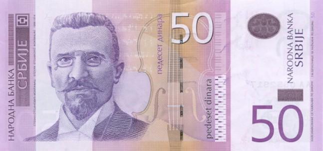 Сербский динар. Купюра номиналом в 50 RSD, аверс (лицевая сторона).
