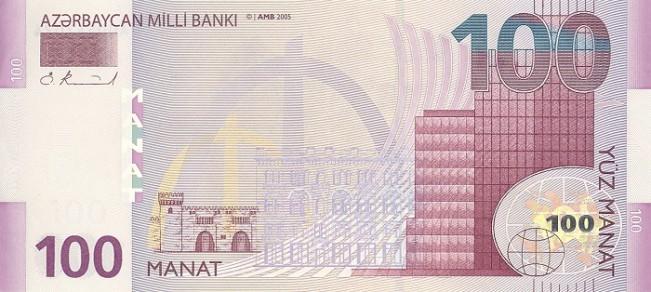 Азербайджанский манат. Купюра номиналом в 100 AZN, аверс (лицевая сторона).