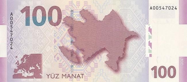 Азербайджанский манат. Купюра номиналом в 100 AZN, реверс (обратная сторона).