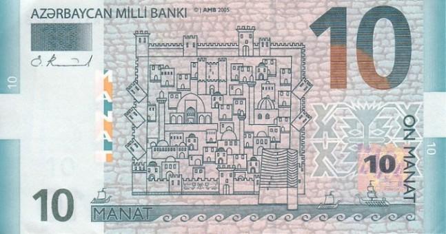 Азербайджанский манат. Купюра номиналом в 10 AZN, аверс (лицевая сторона).