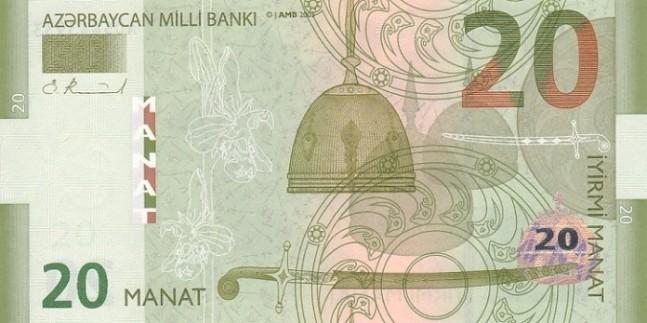 Азербайджанский манат. Купюра номиналом в 20 AZN, аверс (лицевая сторона).