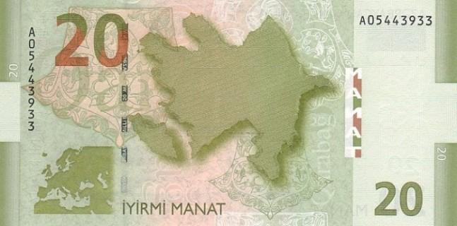Азербайджанский манат. Купюра номиналом в 20 AZN, реверс (обратная сторона).