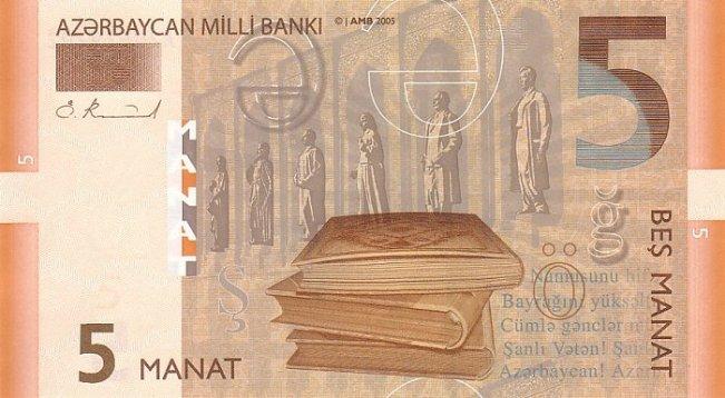 Азербайджанский манат. Купюра номиналом в 5 AZN, аверс (лицевая сторона).