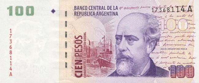 Аргентинское песо. Купюра номиналом в 100 ARS. аверс (лицевая сторона).