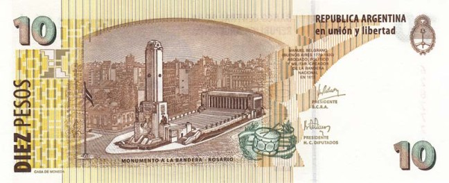 Аргентинское песо. Купюра номиналом в 10 ARS. реверс (обратная сторона).
