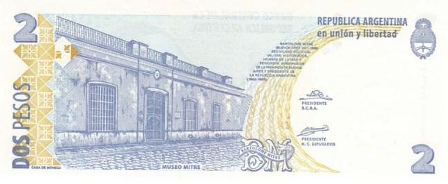 Аргентинское песо. Купюра номиналом в 2 ARS. реверс (обратная сторона).